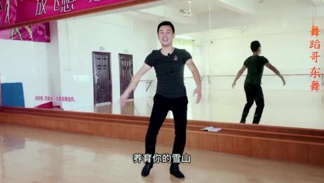 零基础学跳舞,最好能边唱边跳,12步跳起来很简单