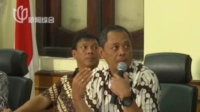 印尼:公布狮航空难最终调查报告 737MAX客机存在机械和设计问题