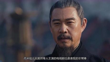 """九州缥缈录:天驱""""铁甲依然在""""是什么意思?看过原著的人才明白"""