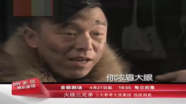 兄弟三火线电视剧电视连续剧黑猫警长图片