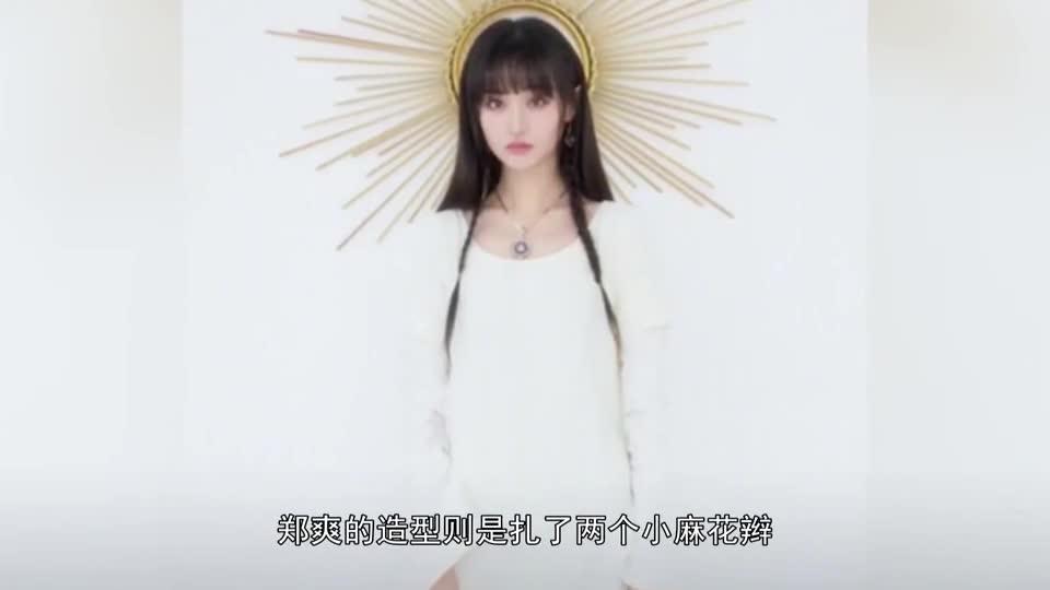 郑爽首次cos太阳女神,看到效果后,真是太惊艳了