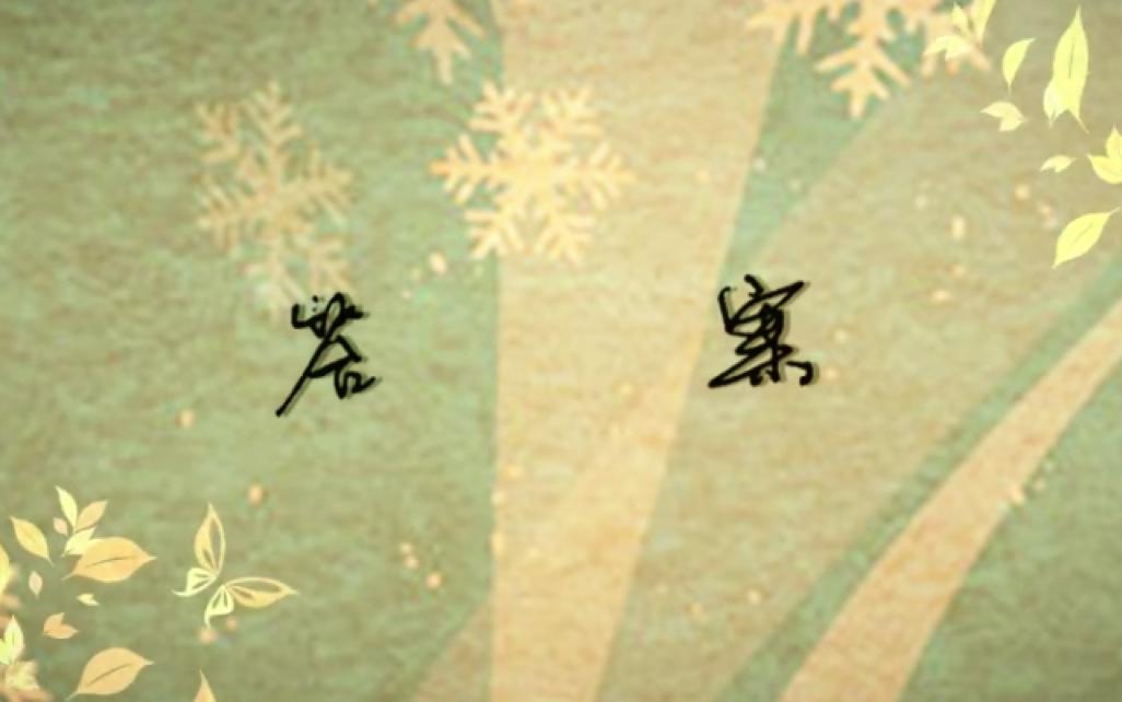 【KBShinya】答案【自手写PV】
