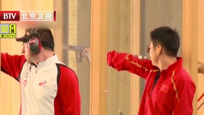 第七届世界军人运动会:中国军团射中武汉军运会首金