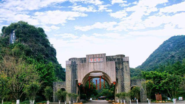 5太和古洞风景区:位于广东省清远市清新区北郊的花尖山.