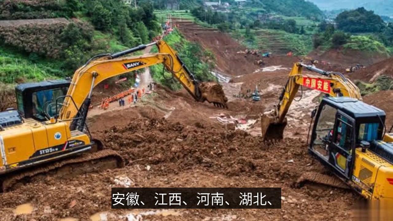 """应急管理部公布2019年全国十大自然灾害,台风""""利奇马""""在列!"""