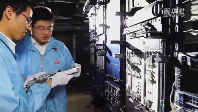 「中国财富报道」华为公布三季度业绩 销售收入6108亿元