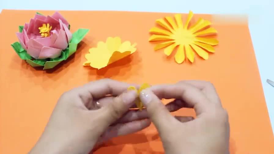儿童手工制作 手工折纸菊花 花朵折纸实拍