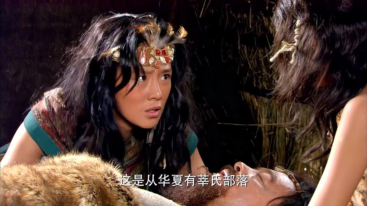 舜送药救了有虞氏部落,不料人刚走,就被二娘挑拨父子关系!