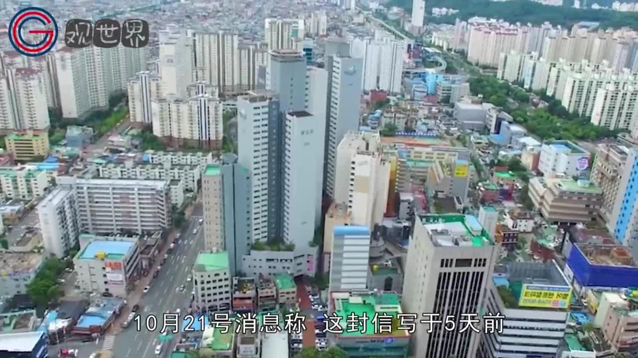 """朴槿惠喜从天降,青瓦台""""毒咒""""在文在寅身上应验,韩群众欢呼一片!"""