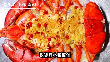 蒜蓉大龙虾 做法分享 波龙 味道超级棒 家常菜分享 简单实用干货