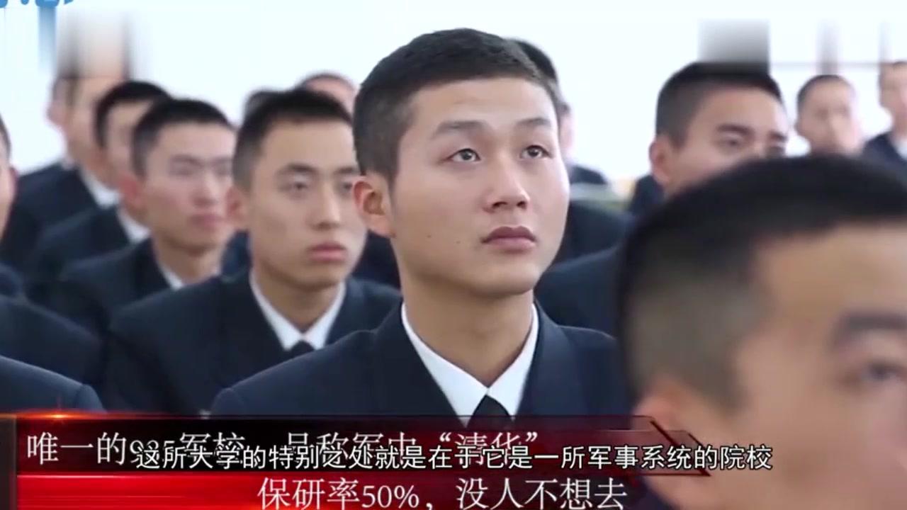 """985中唯一的军校,堪称""""军中清华"""",不交学费还有每月补贴"""