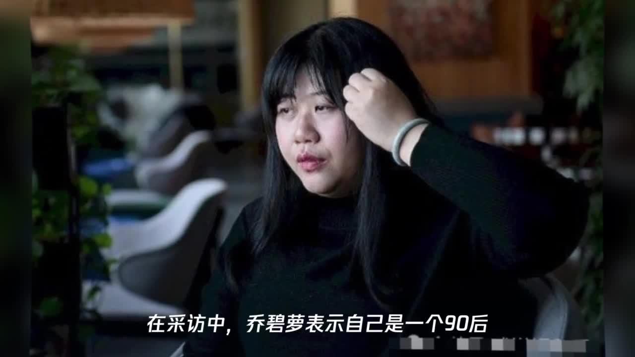 乔碧萝首次接受露脸采访,直言等自己瘦下去,依旧是最好看的
