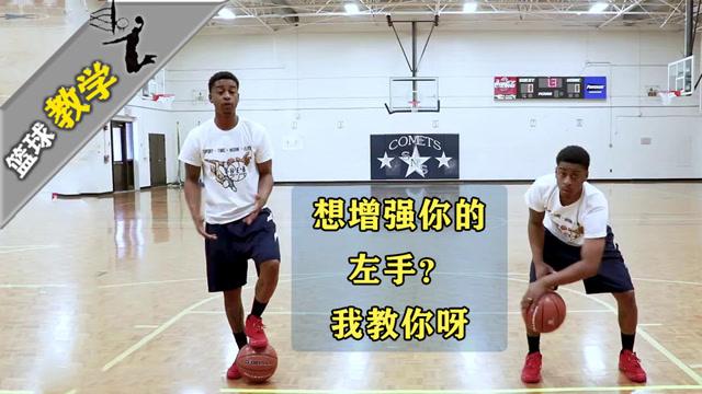 打篮球正确的防守姿势,简单实用