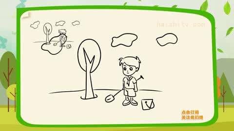 7植树节简笔画 第12集: 画小朋友给小树浇水  02:05  来源:爱奇艺
