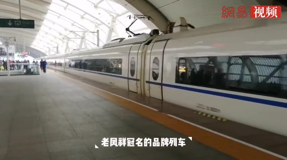 京沪高铁线的常州北站,乘坐G117次高铁北上,你在这坐过高铁吗