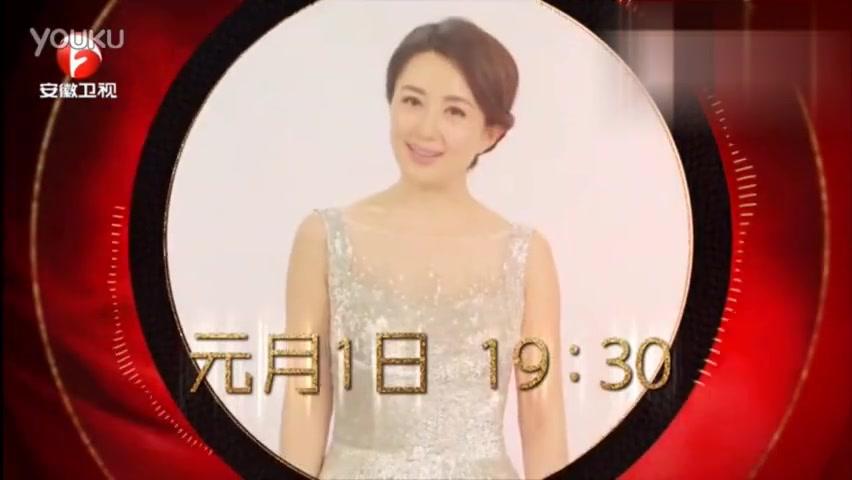 《国剧盛典》李易峰和胡歌可以更帅点吗?