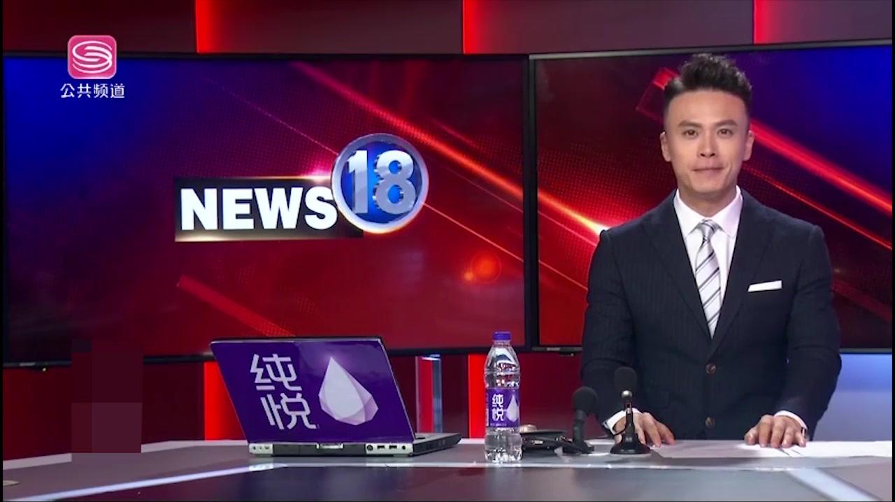 """18点新闻:徐州:""""国庆四胞胎""""名字公布,好听又有深意"""