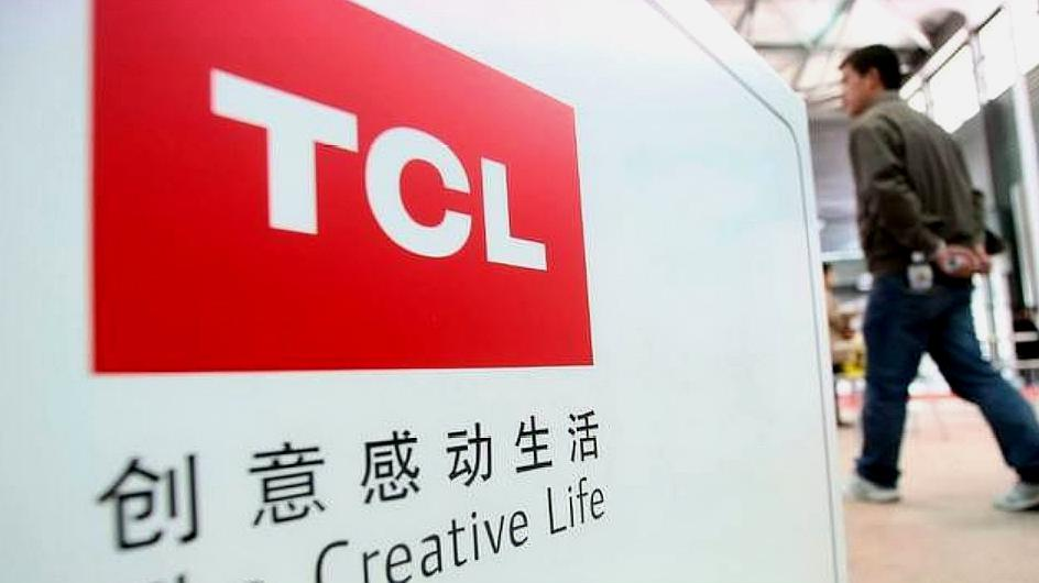 TCL集团拟更名 变身科技公司会提升股票市值吗?
