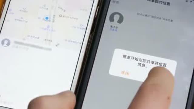 苹果手机如何实时共享位置,高手支招,方便快捷