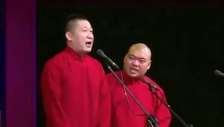张鹤伦郎鹤焱相声,张鹤伦这一段rap说的真流利,爆笑