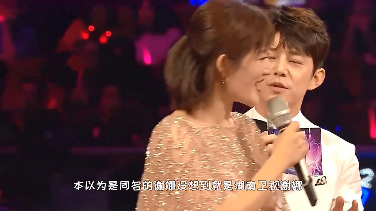 2020年春晚阵容曝光,谢娜将主持央视春晚?网友:惊喜还是惊吓?