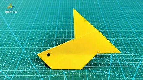 漂亮的折纸金鱼,一分钟折一条,孩子的手工作业有着落了