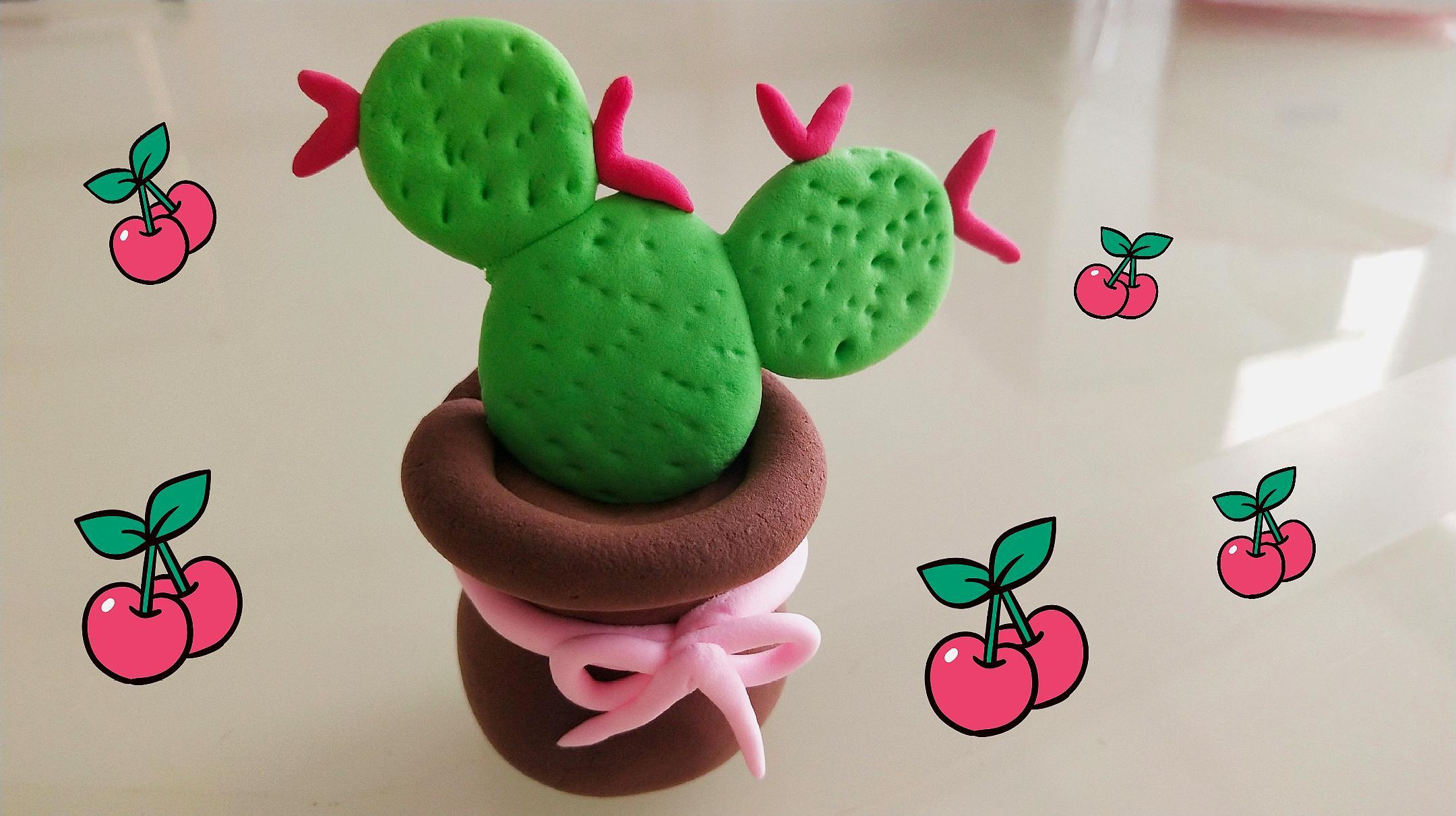 花样手工:超轻粘土制作简单又可爱的仙人掌