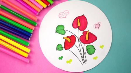 这么美丽的花朵简笔画,好玩又好学,我们一起来看一看吧!
