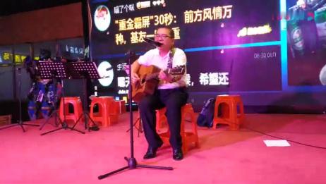吉他弹唱(那天晚上)演唱 吉他梁永华