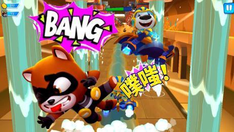 汤姆猫英雄跑酷益智:汉克狗水柱中追击浣熊,结果惨了!