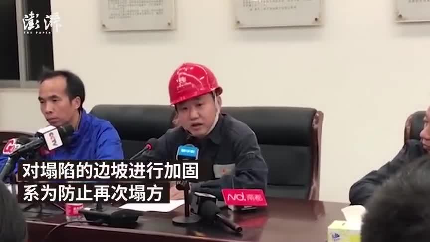 广州地面塌陷3人被困广州地铁集团致歉 12月1日上午9时28分