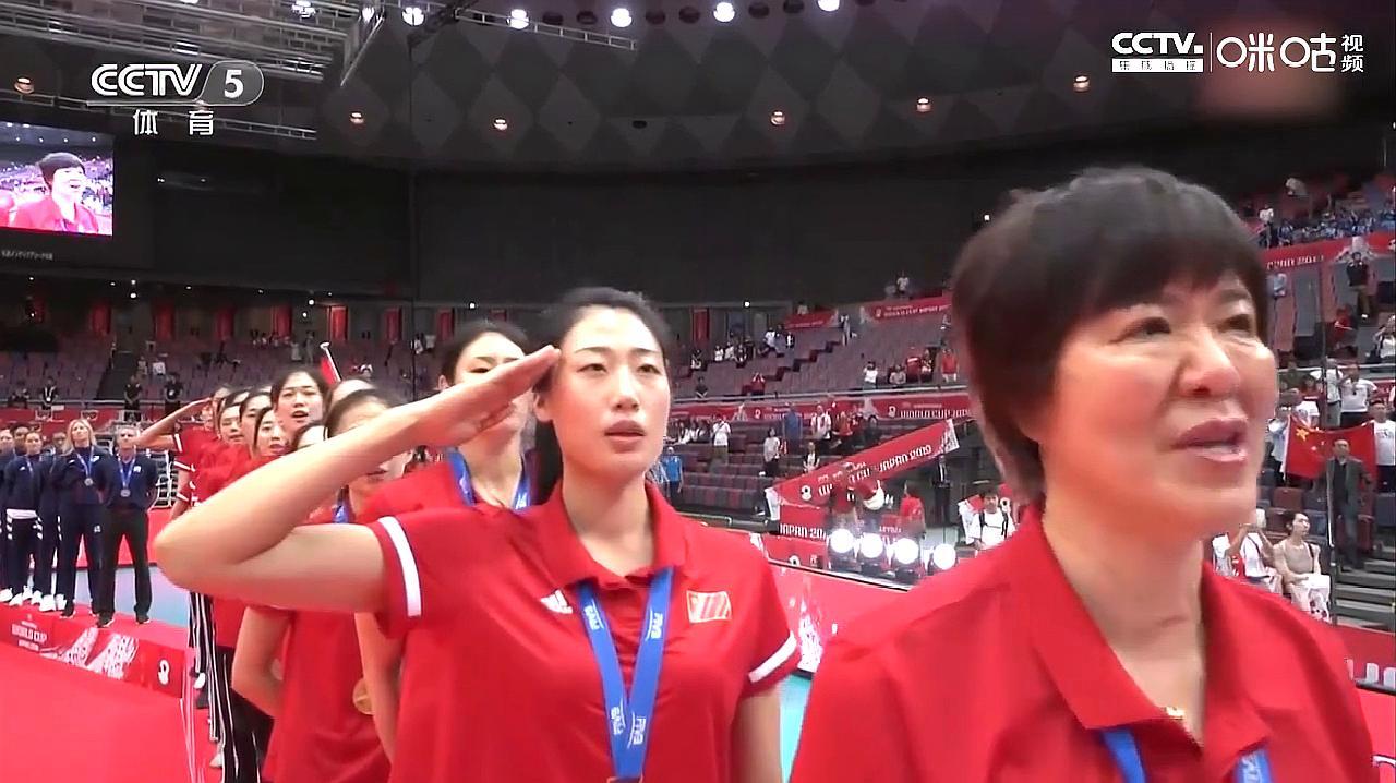中国女排十一连胜世界杯夺冠 郎平指导兑现升国旗奏国歌誓言