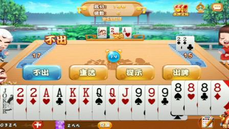 斗地主游戏:一手的好牌我打输了,反复看了,我到底错在哪里了