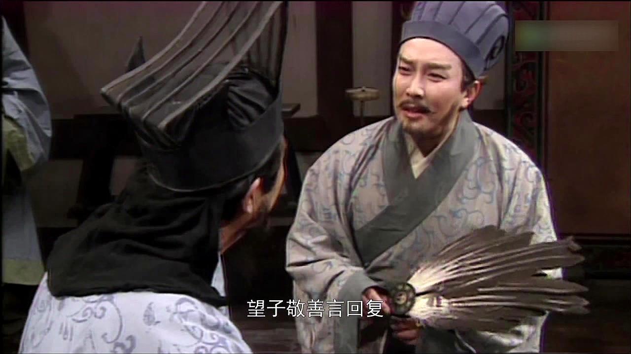 三国演义:鲁肃索要荆州,刘备直接痛哭,诸葛亮赶忙过来解释