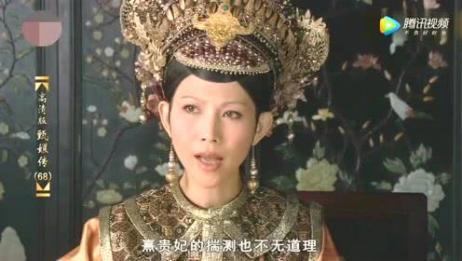 《甄嬛传》敬妃又帮甄嬛一个大忙,皇后想帮安陵容也帮不了