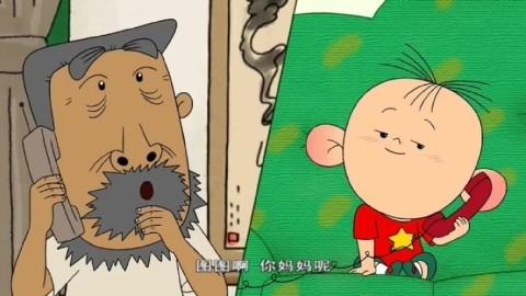 《大耳朵图图》小豆班的小朋友们很委屈,因为他们不可以吹牛了.
