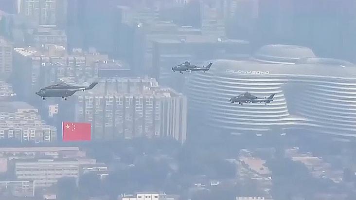 """直20领衔!空中护旗梯队破空而来 20架直升机组""""70""""字样"""