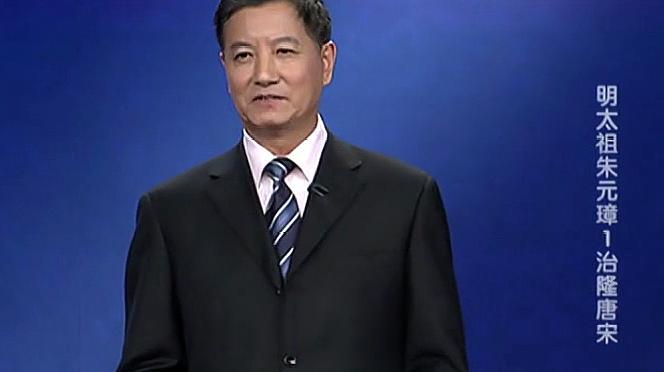 解读明史:朱元璋这个人,很难给他一个固定的历史评价!