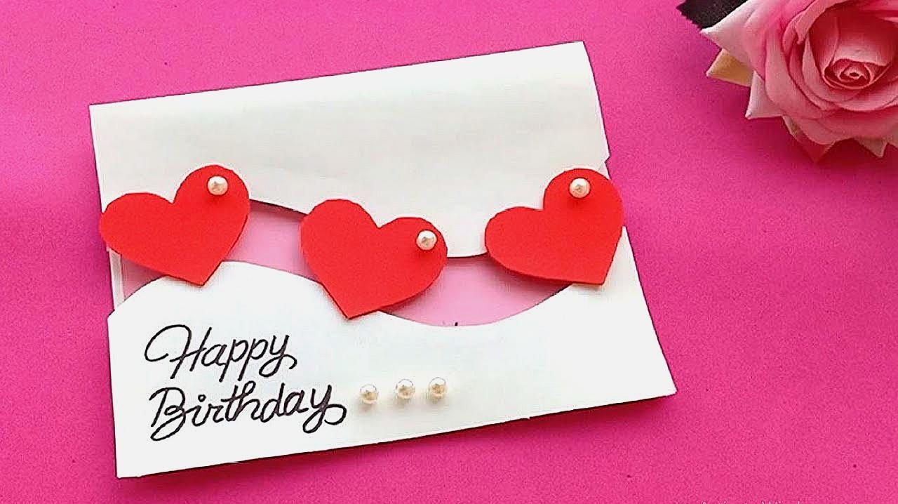一段毛线,教你快速制作生日贺卡 4生日贺卡:教你做漂亮的爱心生日贺卡