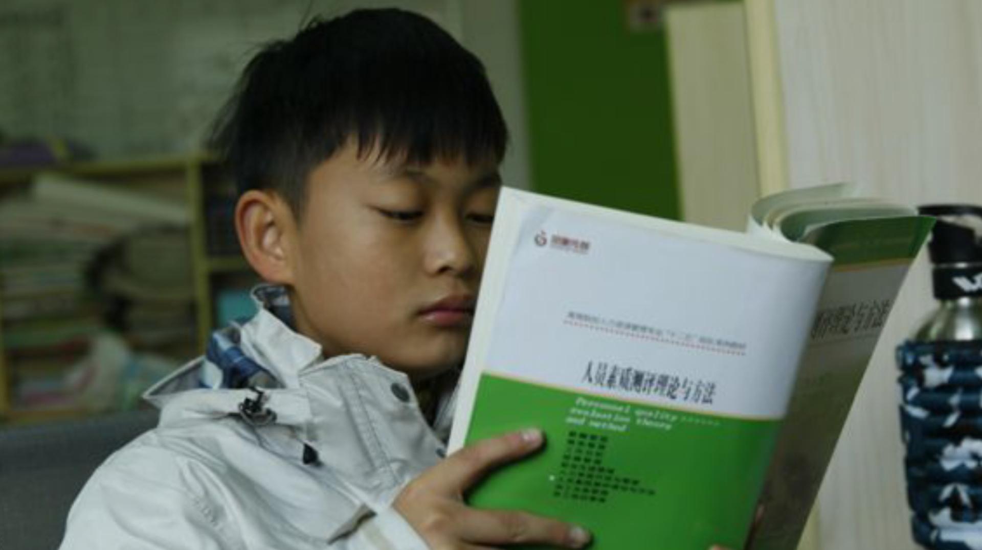 厉害了!11岁男孩南京大学毕业 未来计划考工商管理硕士