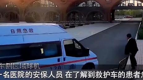 医院安保人员一路狂奔,只为帮救护车挪护栏,小举动大作为!