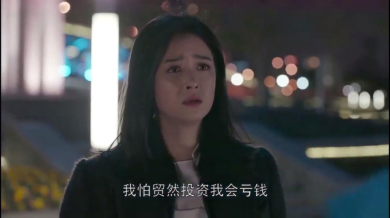 欢乐颂2:王柏川对樊胜美发火,有个男人一直给你打电话?太扎心