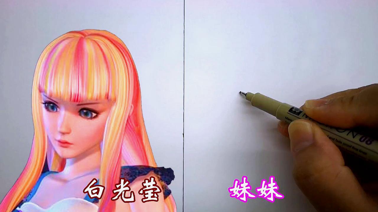 叶罗丽仙子怎么画图片