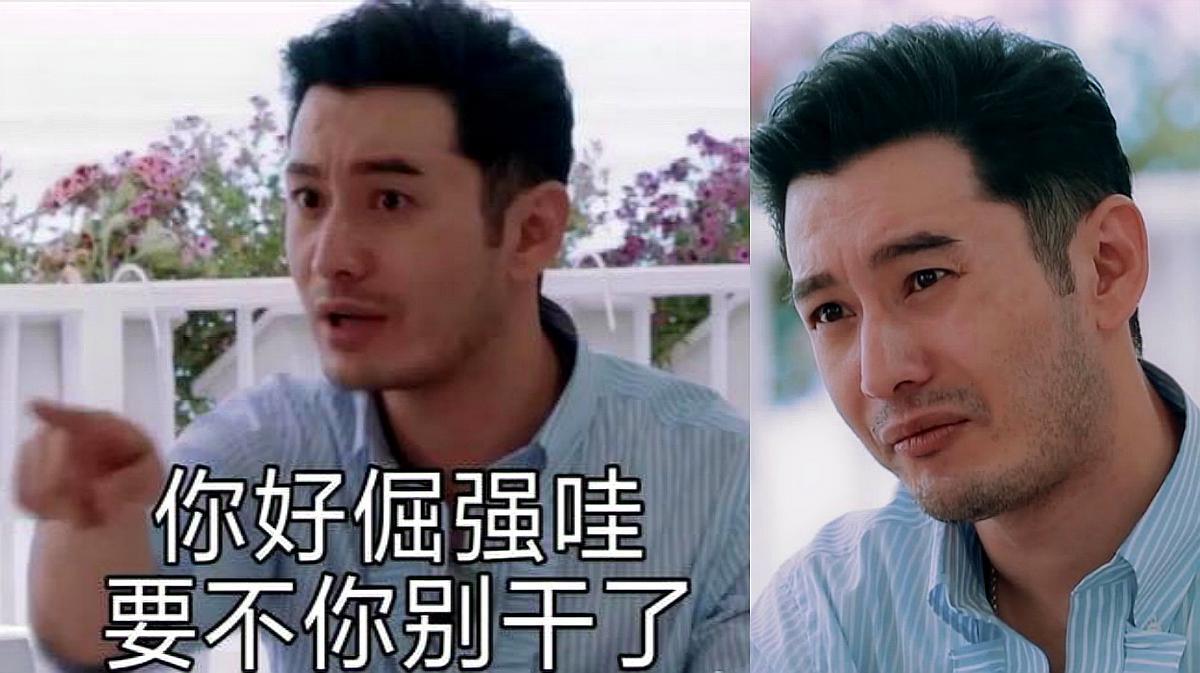 回应《中餐厅》争议 黄晓明:受舆论影响一度不敢出门