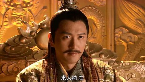 薛丁山射杀平辽王,自愿按律治罪,皇上下令绑赴法场午时三刻斩首