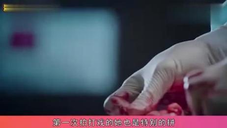 杨紫《沉默的证人》还没上映,却遭恶意刷差评,豆瓣评分都出了