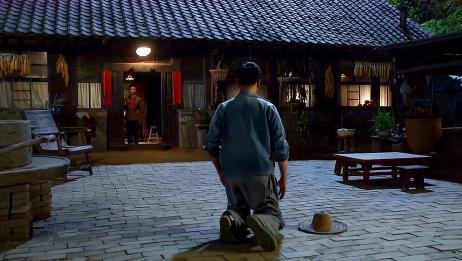 小草青青:秋来回家见家人一面,决定去投案自首,临走跪下磕头