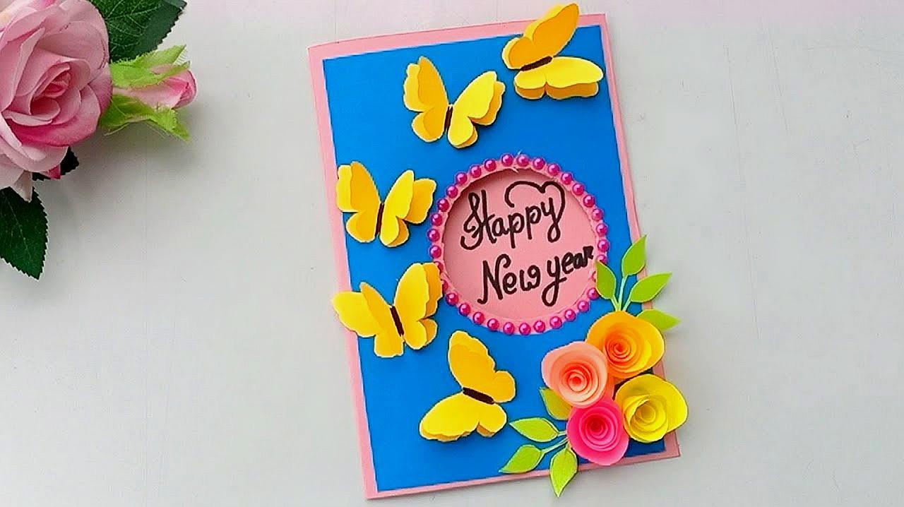 新年贺卡怎么做最漂亮?