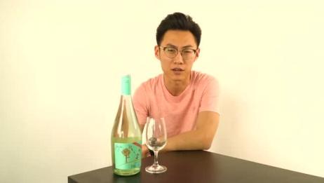 520丨给你一杯酒你能说多少情话?