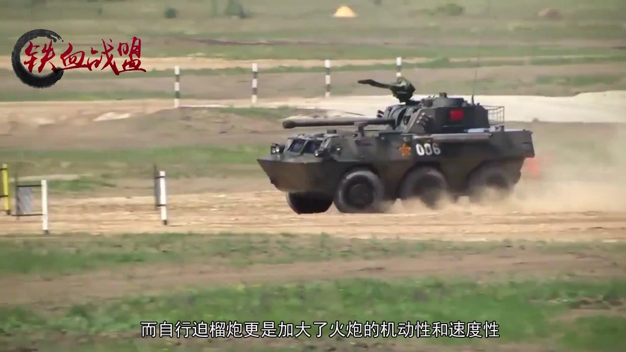 德国发动力与中国车体结合,打造机动性完美的120MM迫榴炮